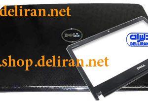 قاب پشت و دور ال ای دی دل اینسپایرون  dell Inspiron 4030
