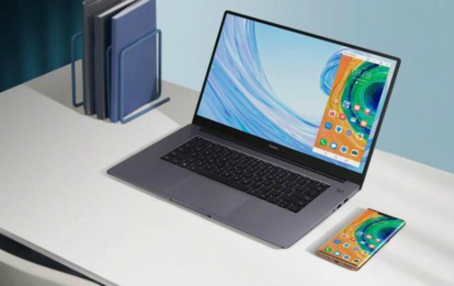 معرفی لپتاپ قدرتمند و مقرون به صرفه میت بوک دی توسط شرکت هواوی