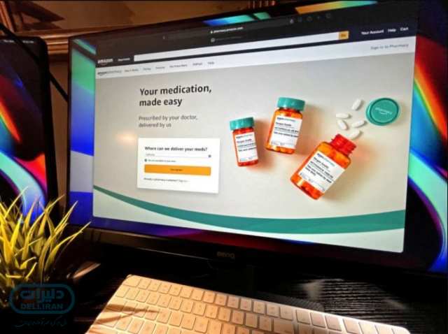 راه اندازی بزرگترین داروخانه آنلاین توسط آمازون