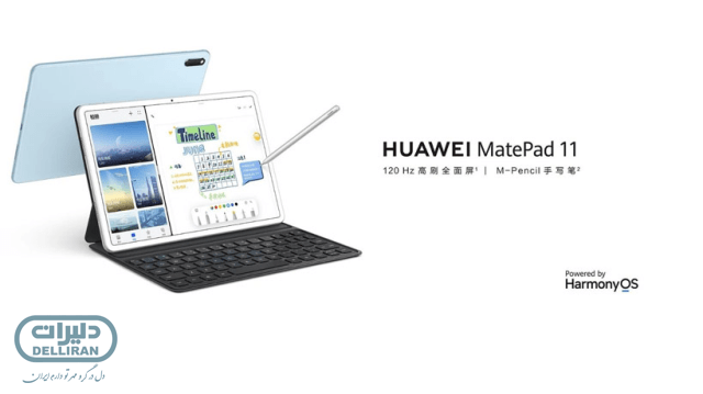 تبلت هواوی MatePad 11
