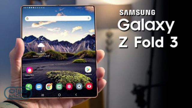 گوشی هوشمند تاشو Galaxy Z Fold